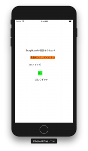 IBAction_test02