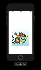 aspect_iPhone5s