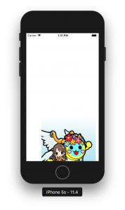 set_align_iphone5s